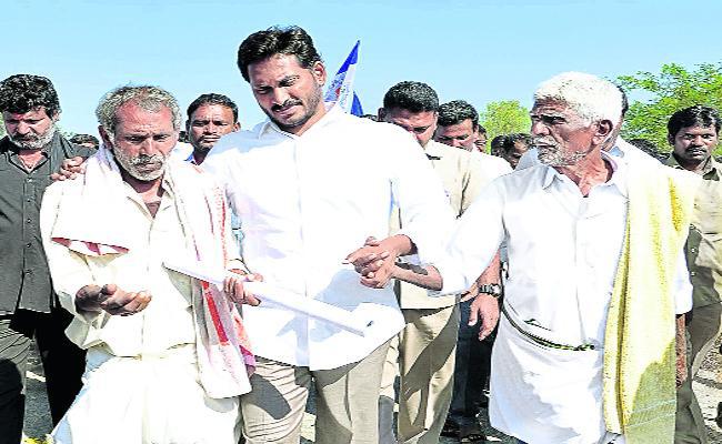 Elderly People Waiting For Vote to YS Jagan Chittoor - Sakshi