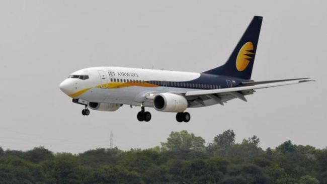 Jet Airways Suspends Services To 13 International Routes Till April End - Sakshi