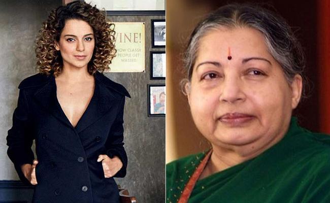 Kangana Ranaut Will Play The Lead Role in Jayalalithaa Biopic Thalaivi - Sakshi