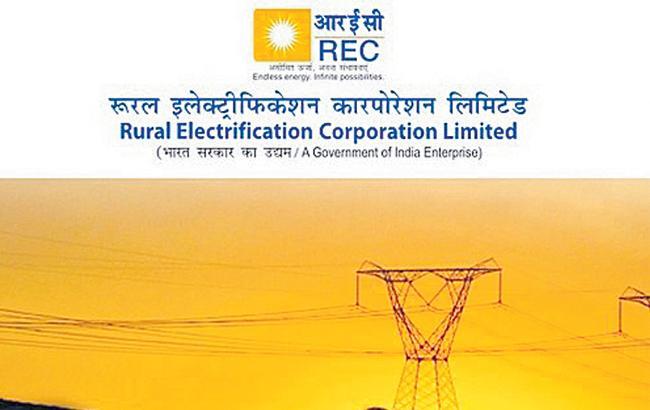 REC pays Rs 1143 cr interim dividend for FY19 to govt - Sakshi
