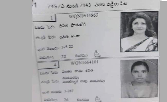 actress Kajal agarwal photo in Rajamundry rural voters list - Sakshi
