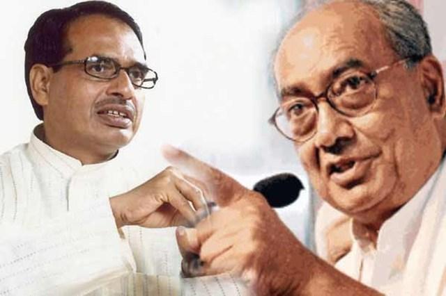 Digvijaya Singh And Shivraj Chouhan May Contest In Bhopal   - Sakshi