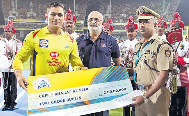 BCCI for security forces Distribution of 20 crores - Sakshi