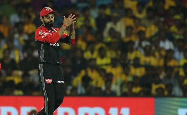 Virat Kohli Says A Scrappy Start To The League - Sakshi