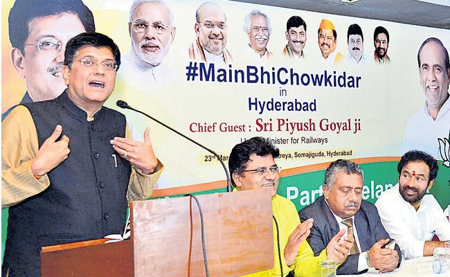 Every citizen of India is a Chowkidar says Piyush Goyal - Sakshi
