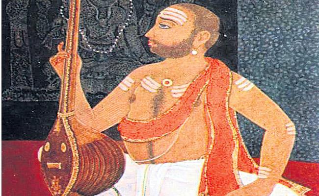 Shyama Sastri is a great musician - Sakshi