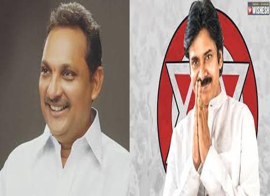 Bhimavaram Assembly Constituency Fight - Sakshi