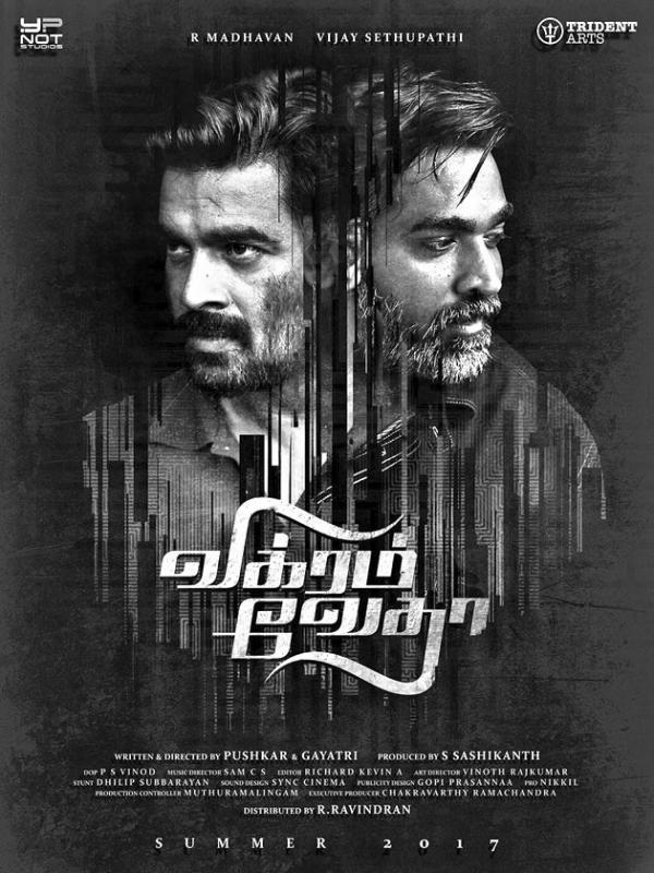 Vikram Vedha filmmakers rubbish rumours of Telugu remake - Sakshi