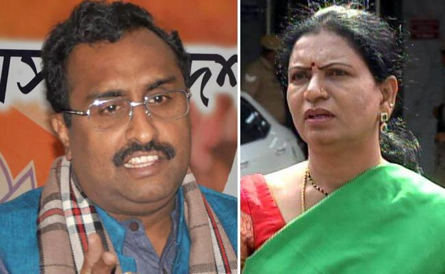 BJP Leader Ram Madhav Criticize TRS Government - Sakshi