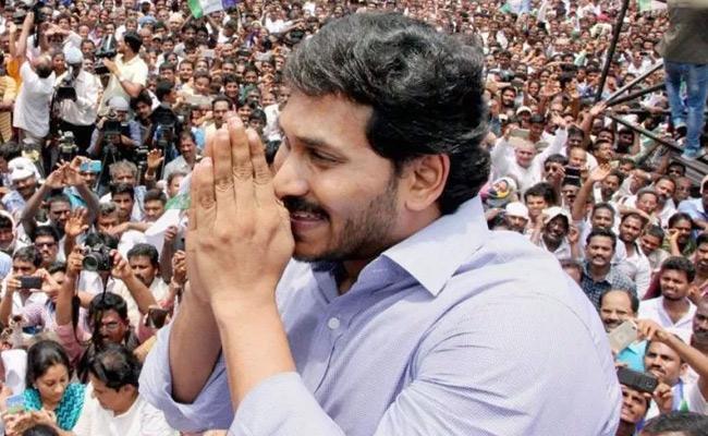 Jagan Mohan Reddy Profile of A Mass Leader - Sakshi