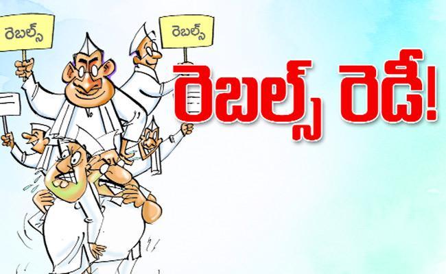 Rebel Candidates Give Nominations In Adilabad - Sakshi