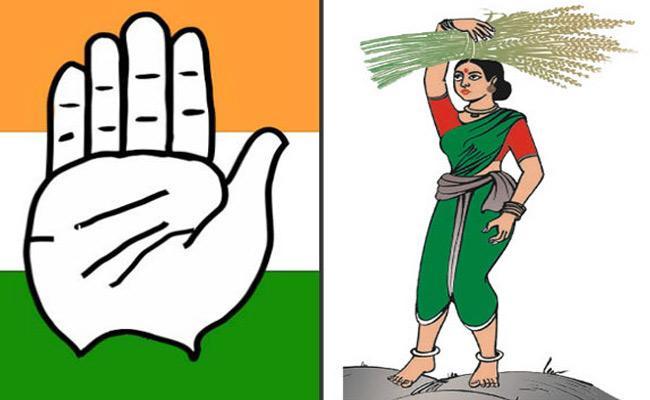 JDS Returns Bangalore North Seat to Ally Congress - Sakshi