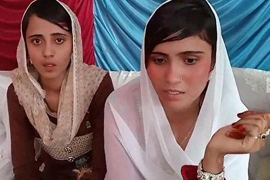 Two Hindu Girls Kidnapped, Converted to Islam in Pakistan - Sakshi