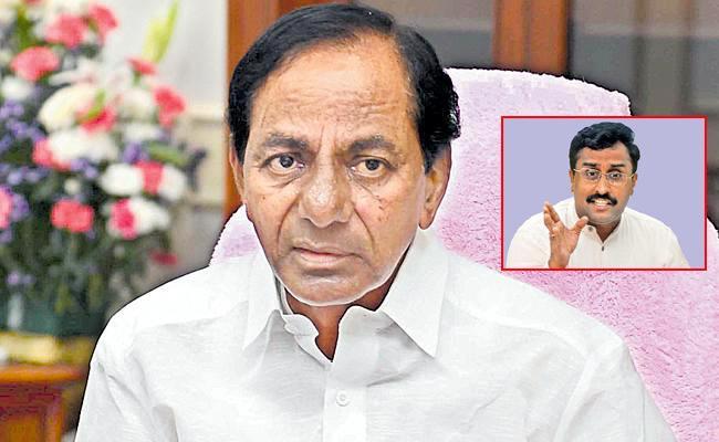 BJP Leader Ram Madhav Critics CM KCR In Mahabubnagar - Sakshi