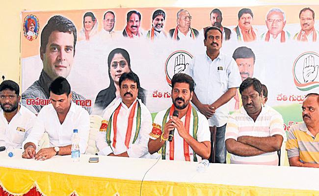 Revanth Reddy Campaign in Malkajgiri - Sakshi