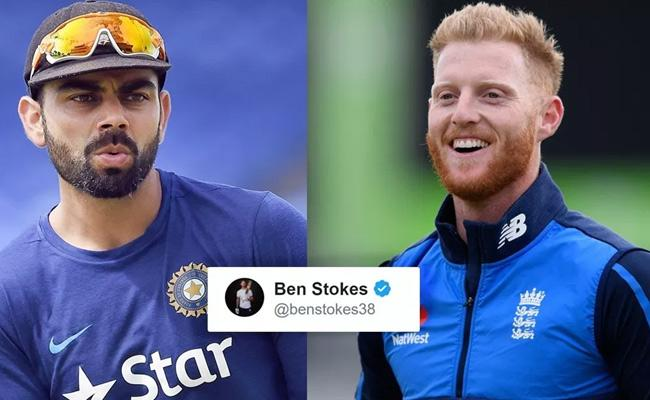 Ben Stokes Reveals If He Would Ever Mankad Virat Kohli - Sakshi