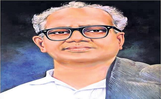 Article On Greatness Of Communist Leader Puchalapalli Sundarayya - Sakshi