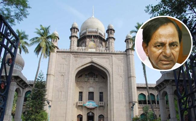 High Court Issues Notice To CM KCR Over Assembly Elections - Sakshi