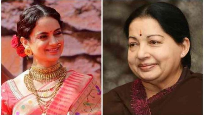 Is Kangana Ranaut Takes 24 Crore Rupees For Jayalalitha Biopic - Sakshi