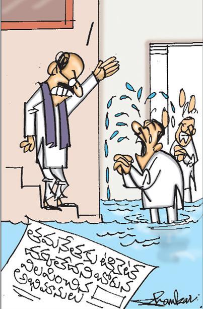 Sakshi cartoon(26-03-2019)