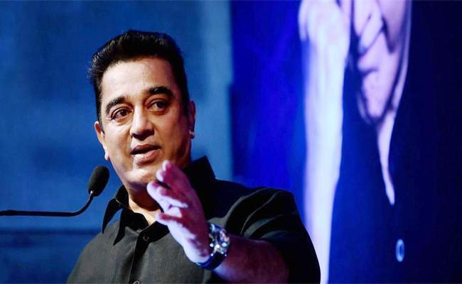 Kamal Haasan Makkal Needhi Maiam Manifesto Release - Sakshi