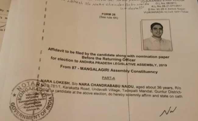Tensions Arise In TDP Leader Nara Lokesh Nomination Scrutiny - Sakshi