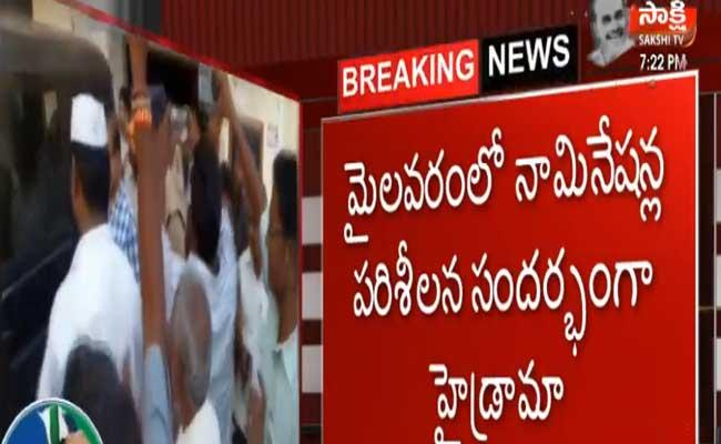 Returning Officer Decision Turns Controversial In Mylavaram - Sakshi