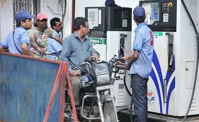 AIADMK Leaders Distributing Petrol Tokens in Tamil nadu - Sakshi