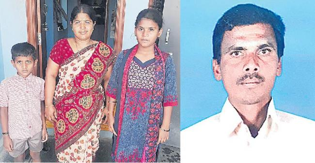 widow pension is not the government - Sakshi
