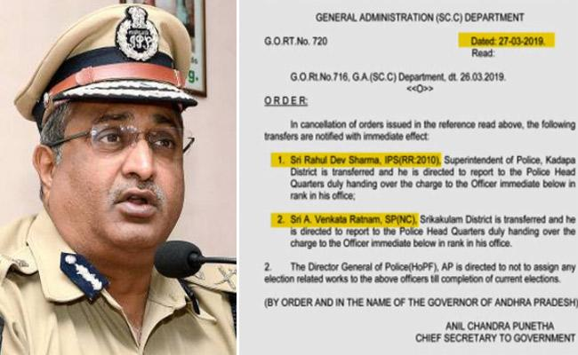 Andhra Pradesh Government Controversial GO - Sakshi