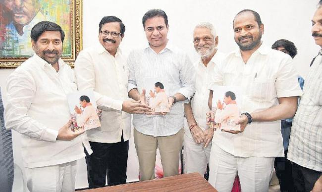 Sammohanastram book released by ktr - Sakshi