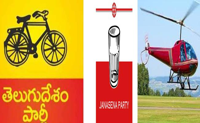 In AP TDP, Janasena, Praja Shanrhi Parties Are Supporters Parties To Each Other - Sakshi