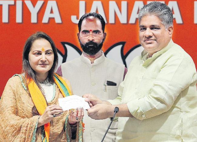 jaya prada join in bjp - Sakshi