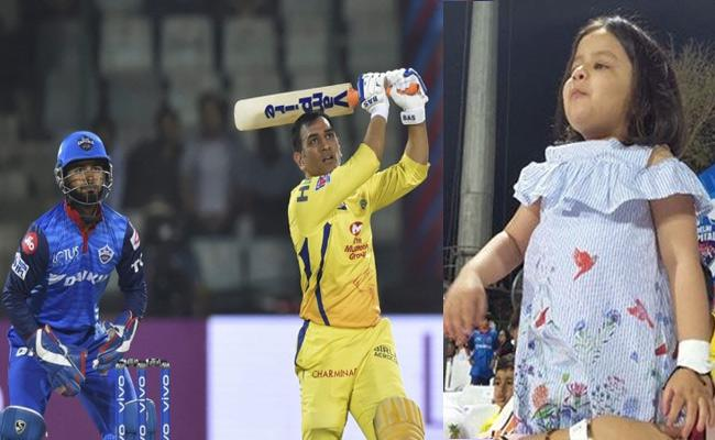 Ziva Dhoni Leads The Cheer for MS Dhoni as CSK Battle Delhi Capitals - Sakshi