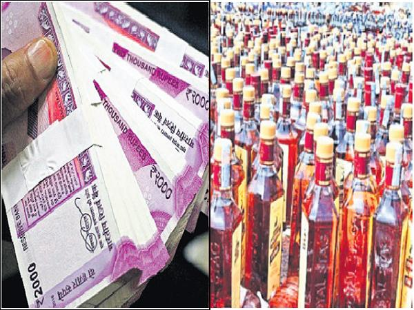 Money and Alcohol Distributed freely in the state - Sakshi