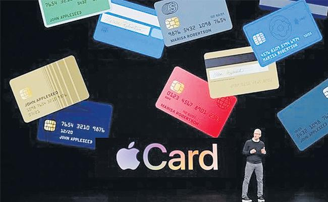 Apple launches credit card touting privacy and security - Sakshi