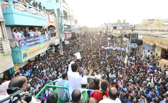 YS Jagan Mohan Reddy Speech In Mandapet Public Meeting - Sakshi