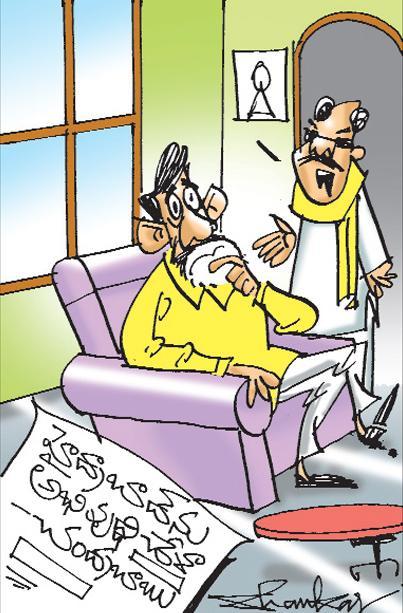 Sakshi cartoon(27-03-2019)