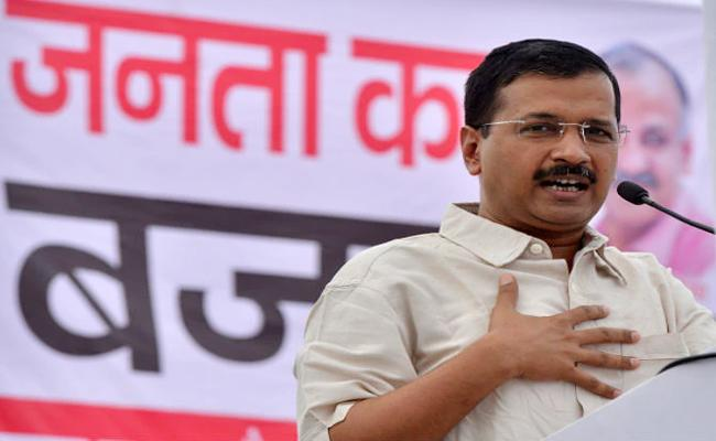 Arvind Kejriwal: If You Had Developed Delhi, Aap Will Not Be Created - Sakshi