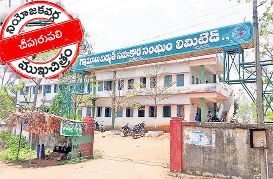 Vizianagaram District Chipurupalli Constituency Is Politically Important - Sakshi