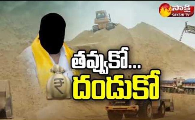TDP Leaders Have Hit Illegal Mining - Sakshi