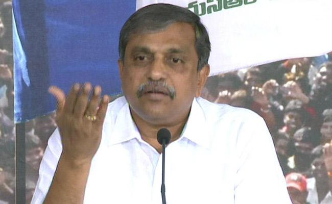 ysrcp moves lunch motion in High court over phone tapping  - Sakshi
