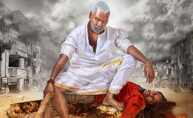 Raghava Lawrence And Oviya Kanchana 3 Telugu Trailer - Sakshi