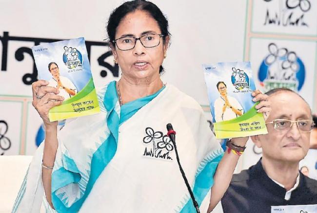 Mamata Banerjee Promises To Probe Demonetisation - Sakshi
