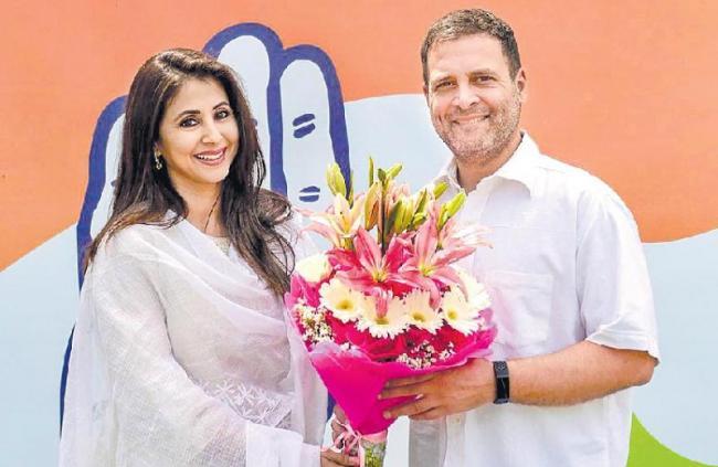 Bollywood actress Urmila matondkar join in congress party - Sakshi
