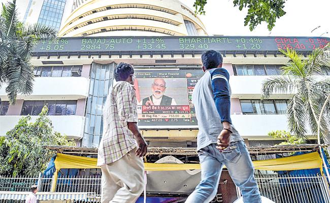 Sensex Ends 101 Points Lower As Markets Reverse Direction - Sakshi