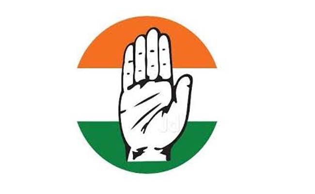 Congress Municipal Leaders Jump To TRS - Sakshi