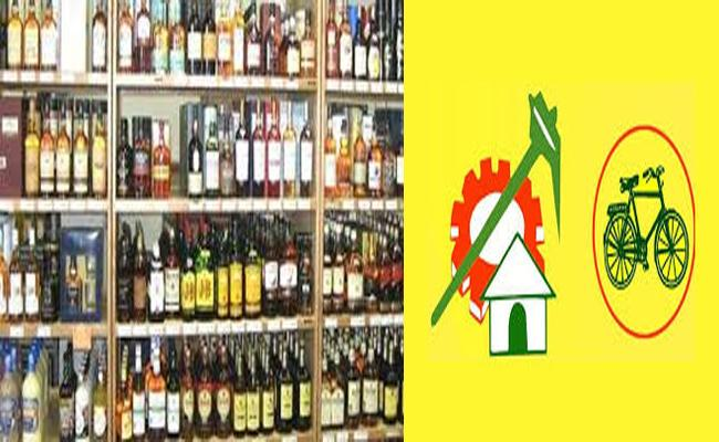 Illegal Liquor Distribution By TDP Leaders  - Sakshi