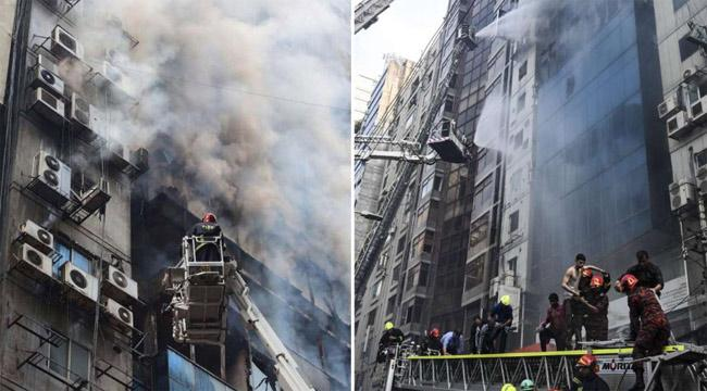 At least 19 Die After Huge Fire Accident In Bangladesh - Sakshi