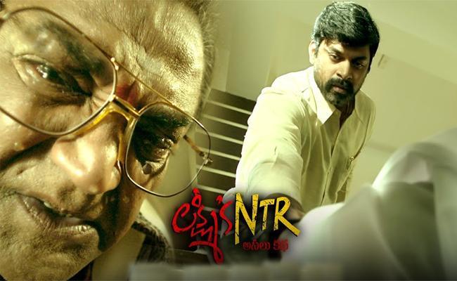 Break To Releasing Laxmis NTR Movie In AP - Sakshi